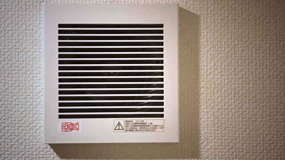 壁付け換気扇正面